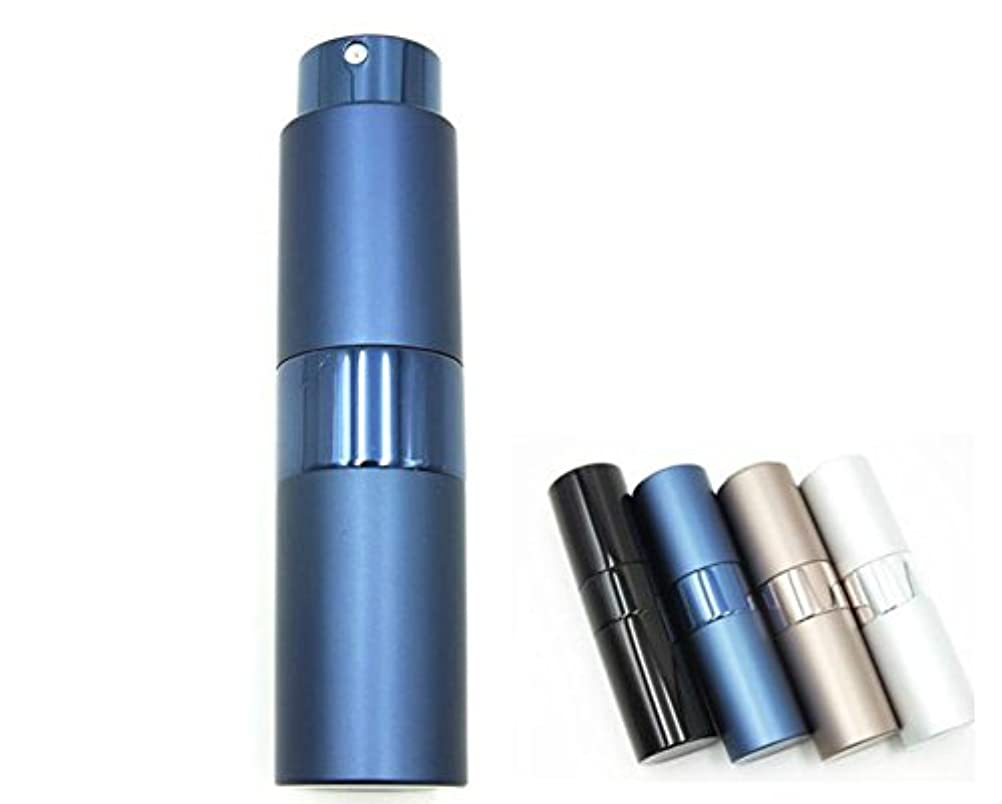 インディカ応じる相談ShopXJ 香水 メンズ アトマイザー 大人 男性 プッシュ式 詰め替え 持ち運び 身だしなみ 携帯用 15ml (ネイビー)