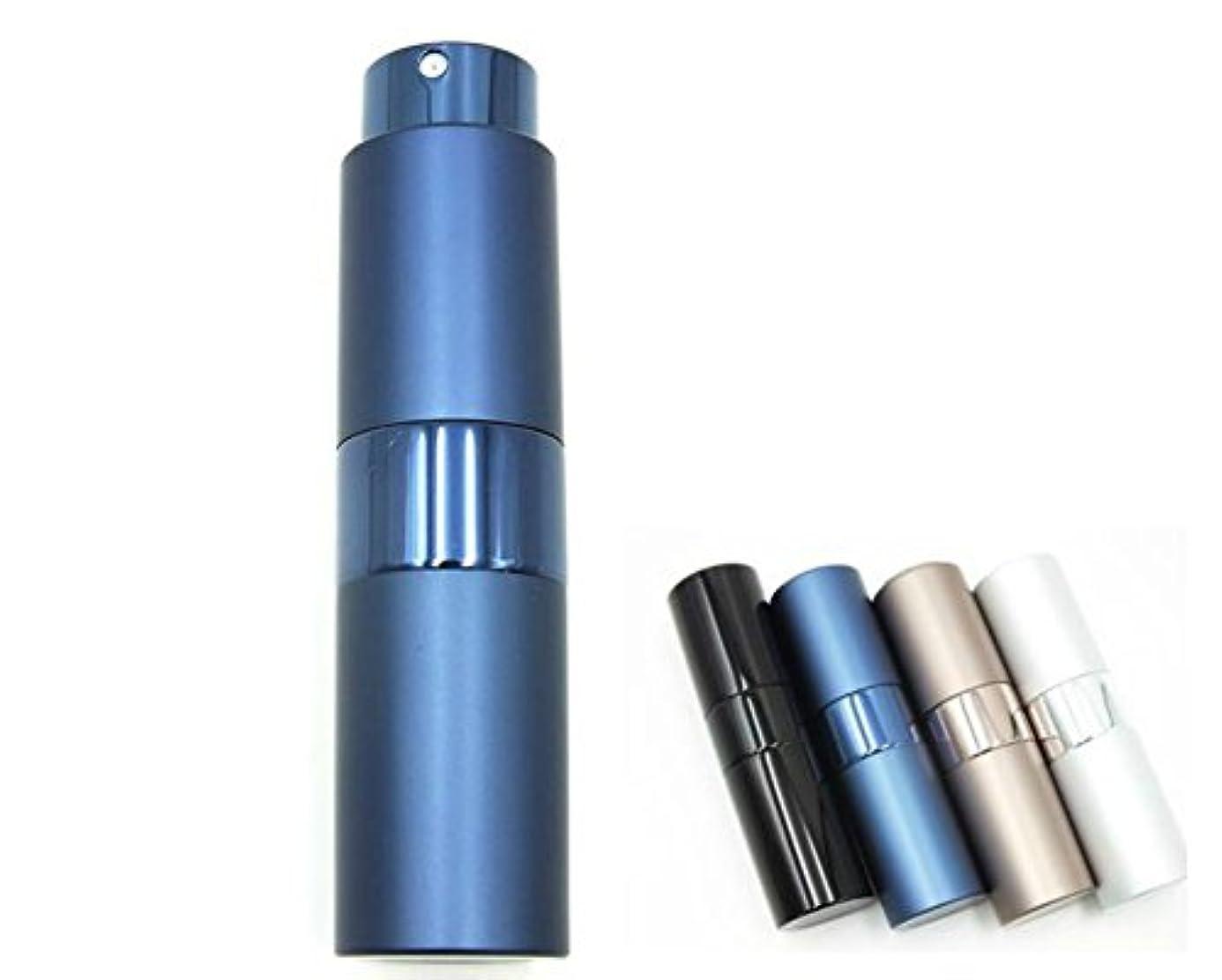ペンフレンド強制自動ShopXJ 香水 メンズ アトマイザー 大人 男性 プッシュ式 詰め替え 持ち運び 身だしなみ 携帯用 15ml (ネイビー)