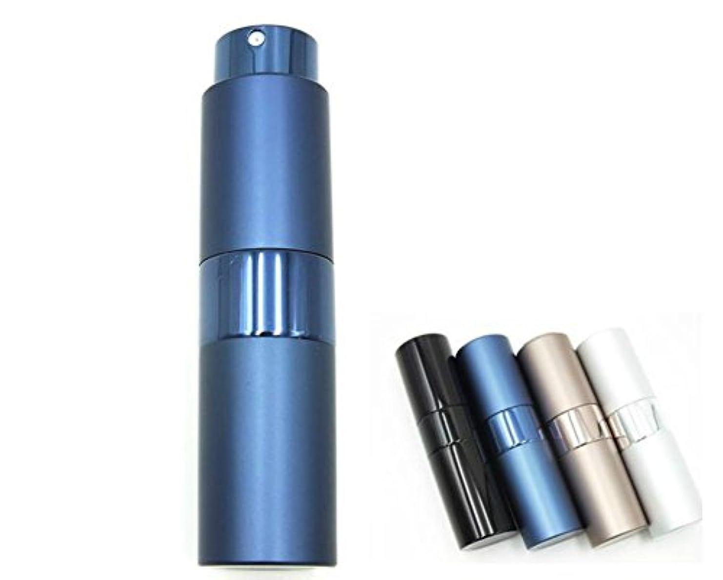 艶市の中心部ミサイルShopXJ 香水 メンズ アトマイザー 大人 男性 プッシュ式 詰め替え 持ち運び 身だしなみ 携帯用 15ml (ネイビー)