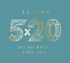 5×20 All the BEST!! 1999-2019 (初回限定盤2) (4CD+1DVD-B) (予約追加生産分 ※8月中旬以降のお届けとなります)