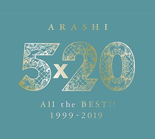 [画像:5×20 All the BEST!! 1999-2019 (初回限定盤2) (4CD+1DVD-B) (予約追加生産分 ※8月中旬以降のお届けとなります)]