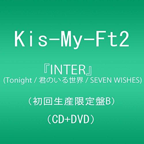 『INTER』(Tonight / 君のいる世界 / SEVEN WISHES) (DVD付)(初回生産限定盤B)の詳細を見る