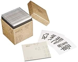 伊福部昭の芸術 20周年記念BOX