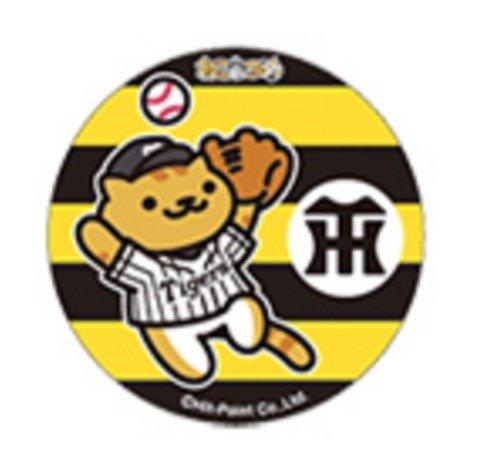 ねこあつめ「たてじまさん」×「阪神タイガース」限定コラボグッズ 缶バッジ 8