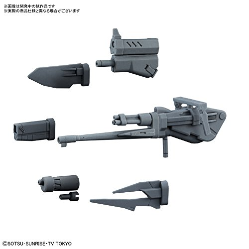 HGBC ガンダムビルドダイバーズ チェンジリングライフル 1/144スケール 色分け済みプラモデル