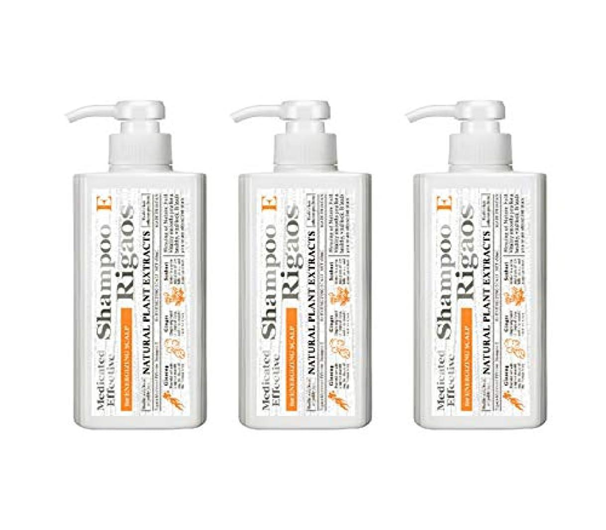 報いる戸棚毎年【3個セット】リガオス 薬用 エフェクティブ シャンプー E ボトル(オレンジ) 450ml