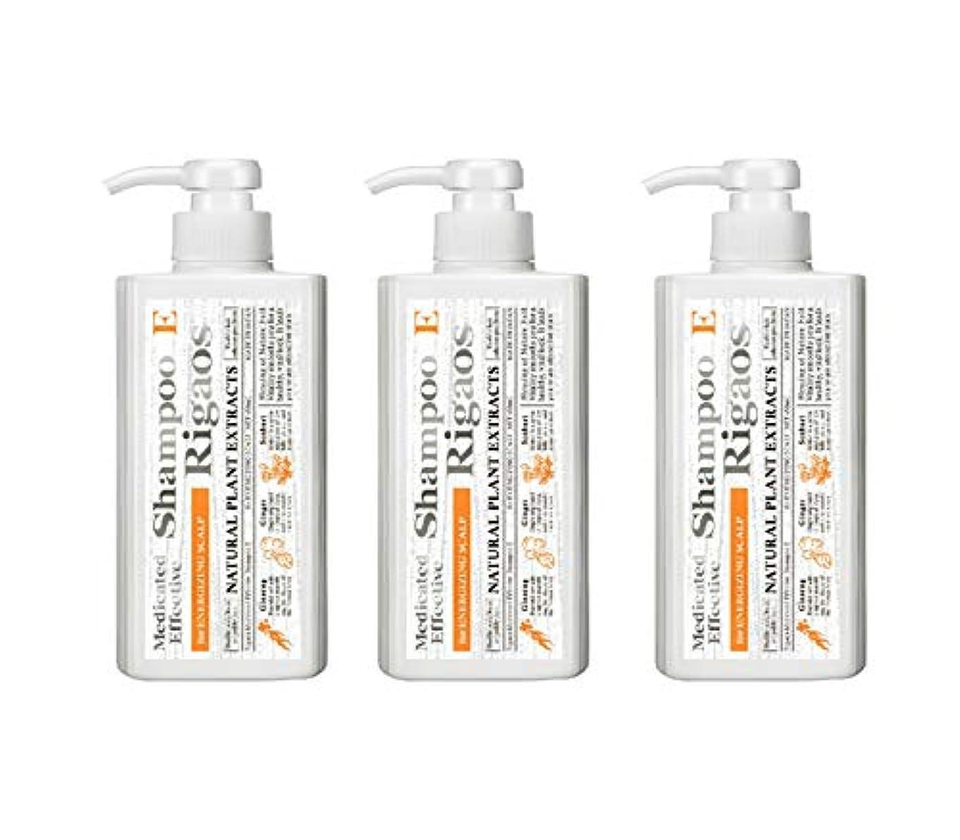 応じるじゃがいも増幅する【3個セット】リガオス 薬用 エフェクティブ シャンプー E ボトル(オレンジ) 450ml