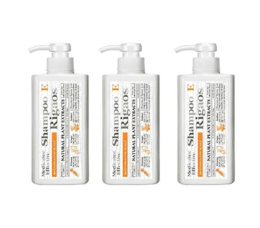 広範囲とティーム形式【3個セット】リガオス 薬用 エフェクティブ シャンプー E ボトル(オレンジ) 450ml
