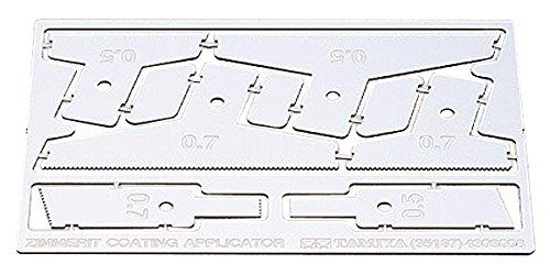1/35 MM ドイツ戦車コーティングブレード 35187
