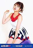 【吉田朱里】 公式生写真 AKB48グループ オフィシャルカレンダー2019 封入特典 (カレンダーは付属しません)