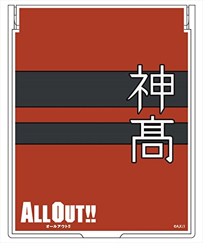 ALL OUT!! ミラーの詳細を見る