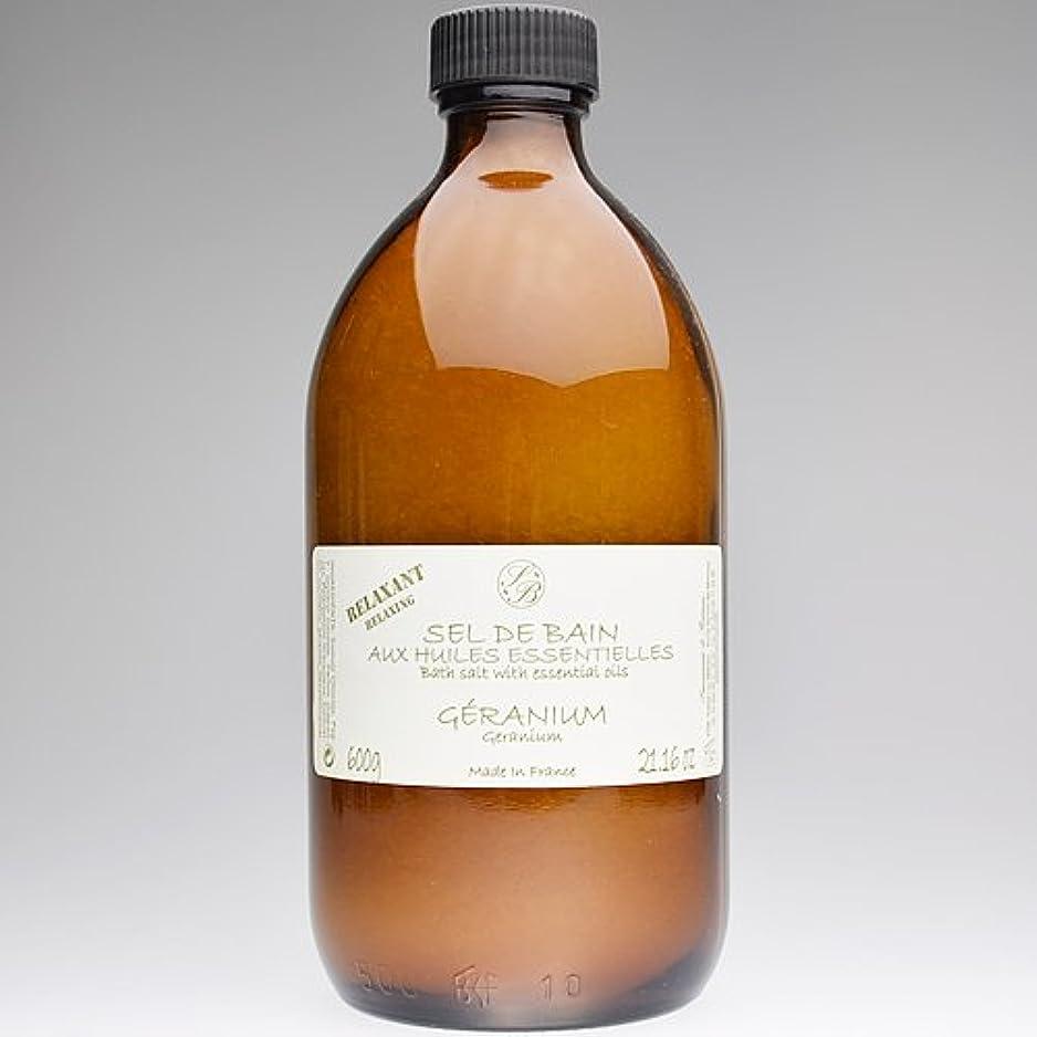 ルアー物質冷淡なSAVONNERIE DE BORMES(サボネリー) NATURAL LINE ナチュラルバスソルト 600g 「オレンジ」 4994228009104