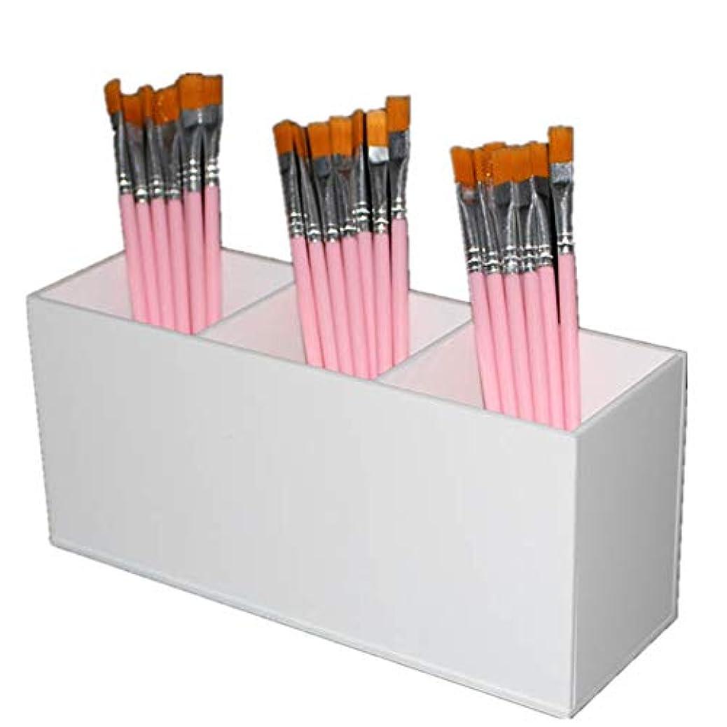 朝砦検索整理簡単 シンプルな化粧オーガナイザーブラシホルダーホワイトアクリル散りばめたデザイン化粧オーガナイザー (Color : White, Size : 20*6.5*9CM)