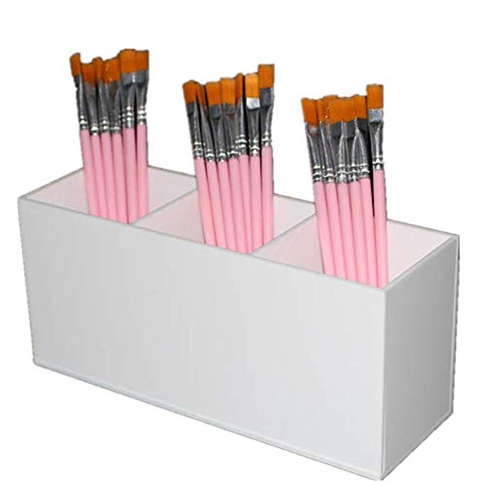 コメント形容詞モザイク整理簡単 シンプルな化粧オーガナイザーブラシホルダーホワイトアクリル散りばめたデザイン化粧オーガナイザー (Color : White, Size : 20*6.5*9CM)