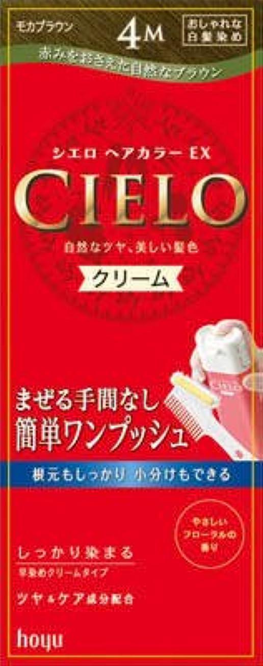 出来事添加剤絡み合いシエロ ヘアカラー EX クリーム 4M モカブラウン × 3個セット