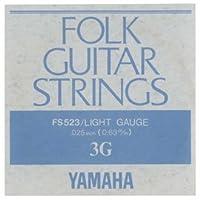 YAMAHA/ヤマハ FS-523×12 フォーク弦/ライト/3弦×12(FS523)