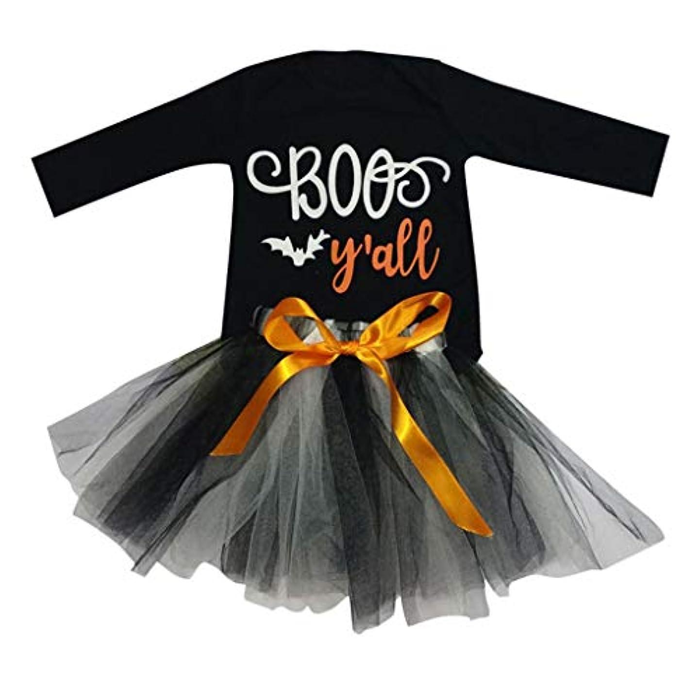 聖書アナニバーホール衣装 子供 ハロウィン Huliyun かわいい キッズ 仮装 こども 魔女 2ピース長袖ローブ+チュチュスカート仮装 撮影記念 パーティ セット長袖 Halloween コスプレ衣装 パーティー