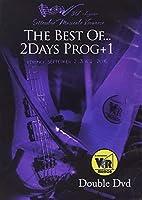 Veruno Prog Festival: Best of 2 Days Prog 2016 [DVD]