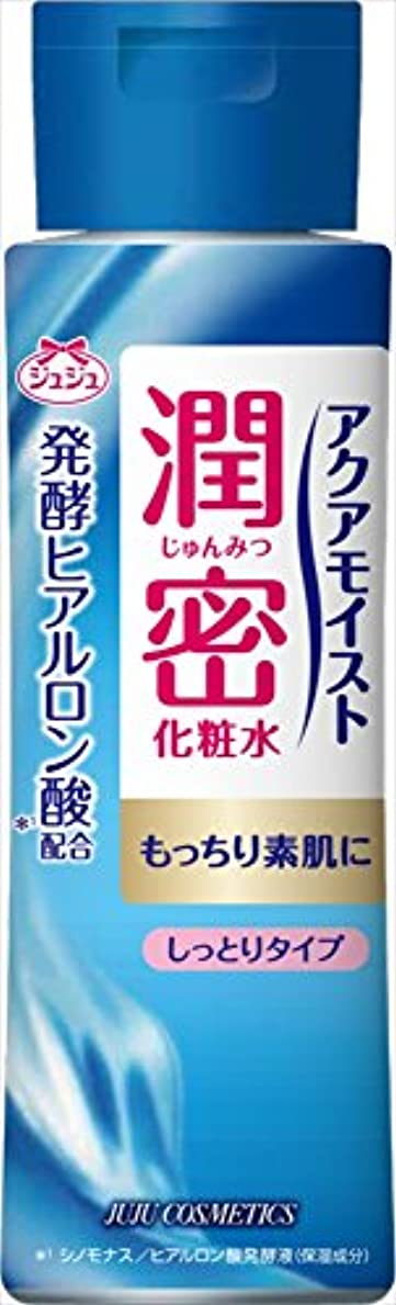 楽観免疫するまっすぐにするアクアモイスト 保湿化粧水 ha(しっとりタイプ) 180mL