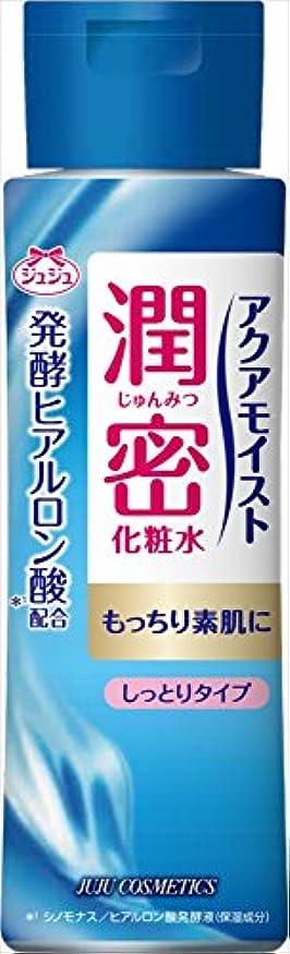暗記する天束ねるアクアモイスト 保湿化粧水 ha(しっとりタイプ) 180mL