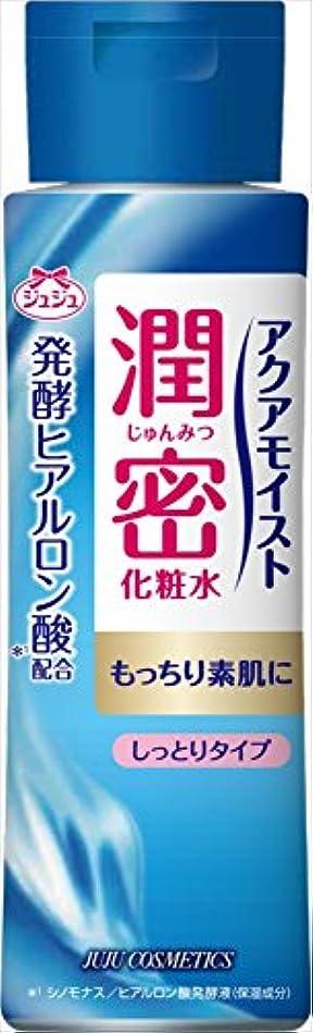 表現人垂直アクアモイスト 保湿化粧水 ha(しっとりタイプ) 180mL