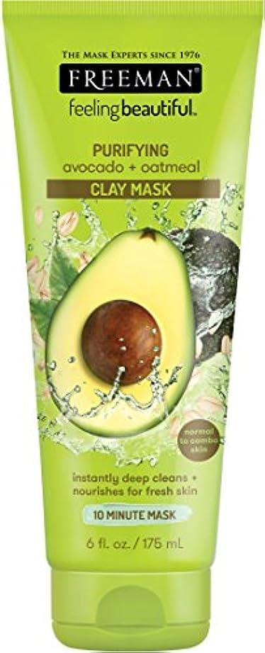 夫意義心配Freeman Feeling Beautiful Facial Clay Mask Avocado & Oatmeal 6 oz. (並行輸入品)