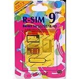 iPhone5/5S/5C/4S R-SIM9 PRO SIMロック解除アダプタ 初期不良保証あり