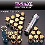 McGard マックガード MCG-65026GD スプラインドライブ・インストレーションキット M12X1.5 ゴールド MCG-65026GD