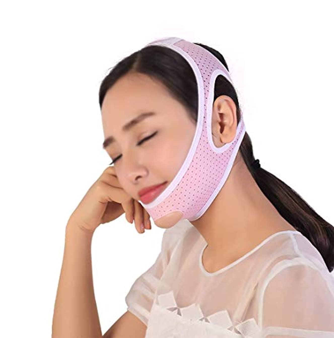 逃げる尊敬物理学者フェイスリフトフェイシャル、肌のリラクゼーションを防ぐためのタイトなVフェイスマスクVフェイスアーティファクトフェイスリフトバンデージフェイスケア(サイズ:M)