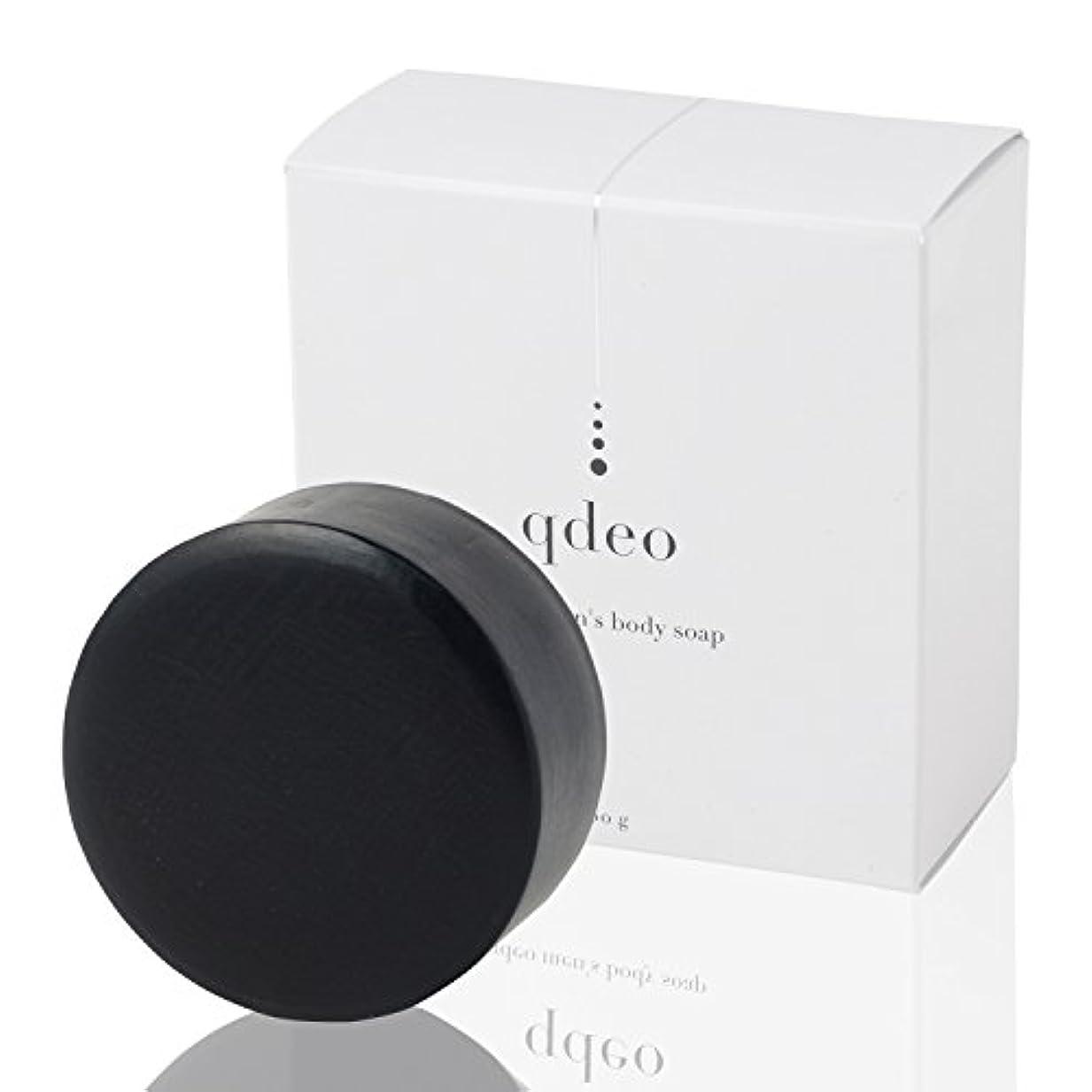 ブランドカニ帳面クデオ メンズ ボディソープ 100g 石鹸 固形 体臭 ワキガ 足の臭い 加齢臭 デリケートゾーン