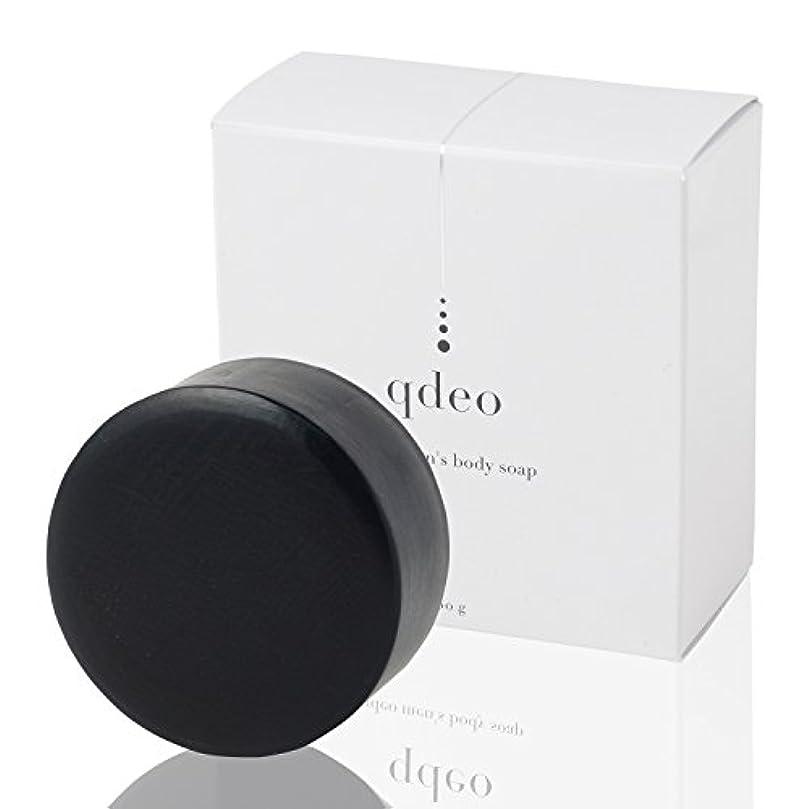 つばサイクロプスクデオ メンズ ボディソープ 100g 石鹸 固形 体臭 ワキガ 足の臭い 加齢臭 デリケートゾーン