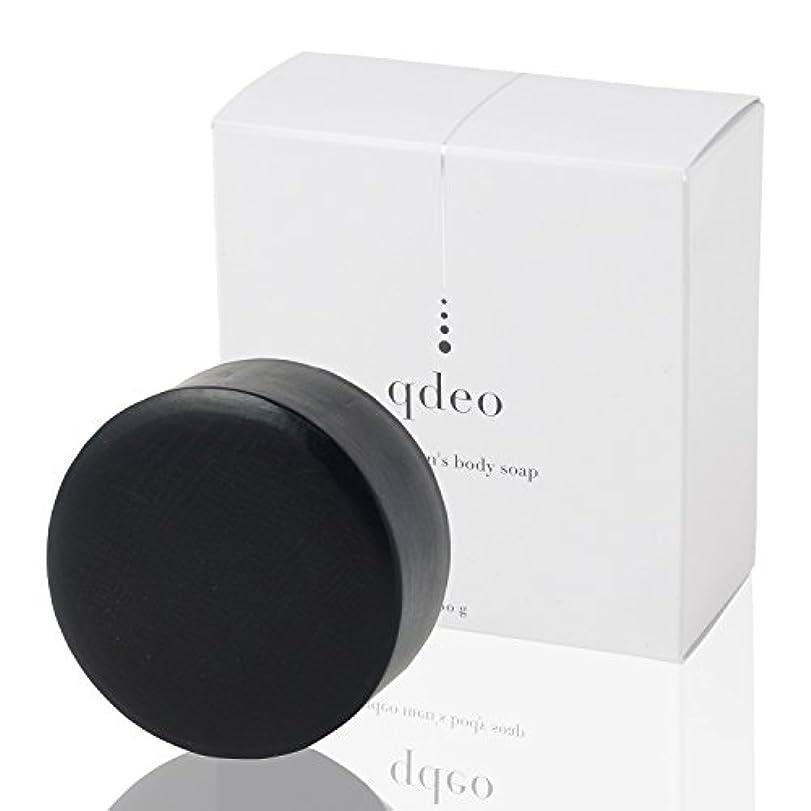 異常な百気楽なクデオ メンズ ボディソープ 100g 石鹸 固形 体臭 ワキガ 足の臭い 加齢臭 デリケートゾーン