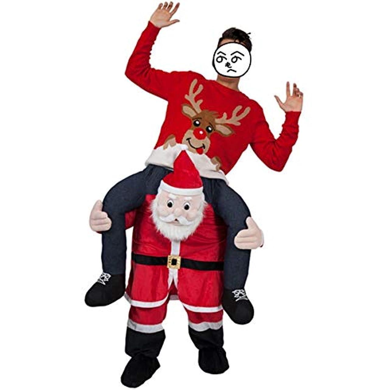 活気づくひどくオーガニック着ぐるみ 大人用 Inlagom 仮装 コスチューム キャラクター ハロウィン クリスマス 仮装パーティ 忘年会 新年会 コスプレ衣装 学園祭り 文化祭り 余興 注目 動物 雪だるま 小人 サンタクロース 大人 メンズ レディース 男女共用 面白い サンタ