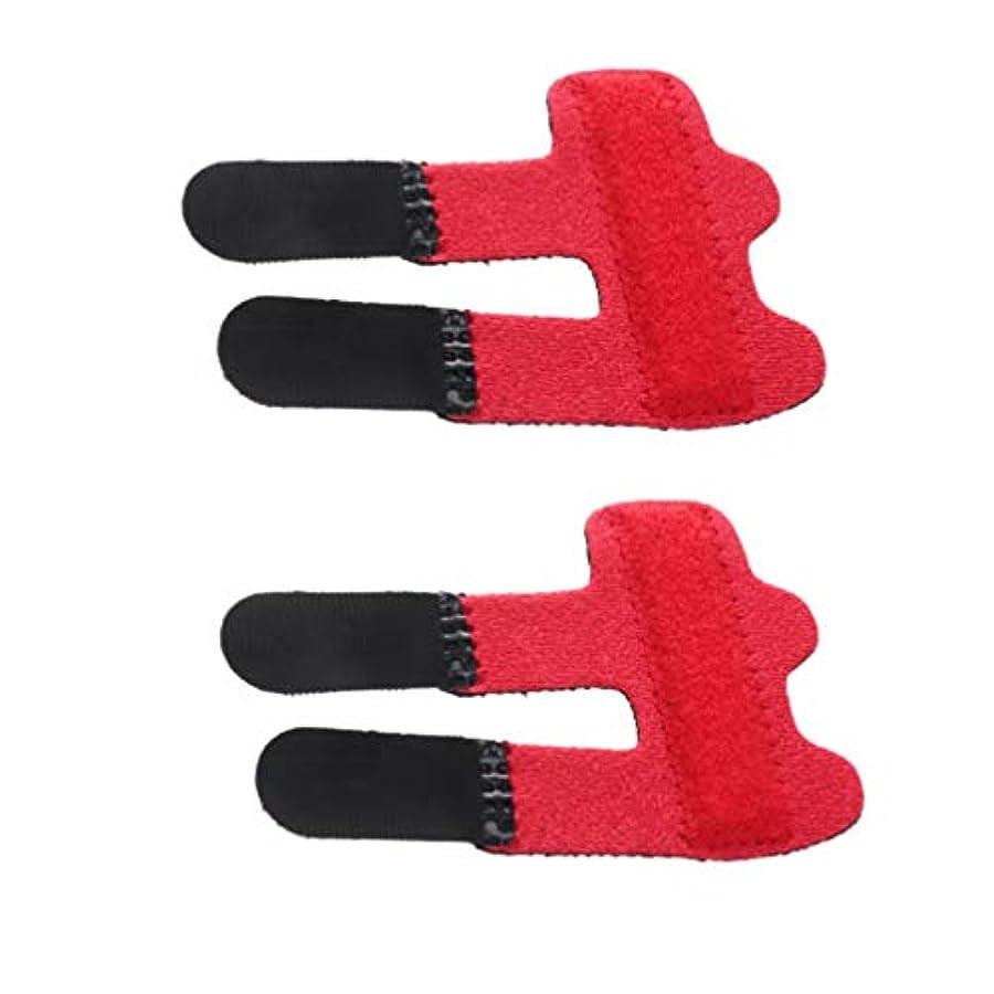 ゼリーいいね敵Healifty 2本のマレットフィンガースプリントトリガーフィンガーブレースフィンガーエクステンションスプリント用壊れた指腱の痛みの緩和(赤)