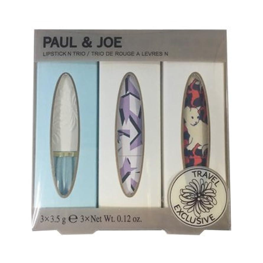 かまど魔術シャンプーポール & ジョー/PAUL & JOE リップスティックN トリオ #003 [並行輸入品]