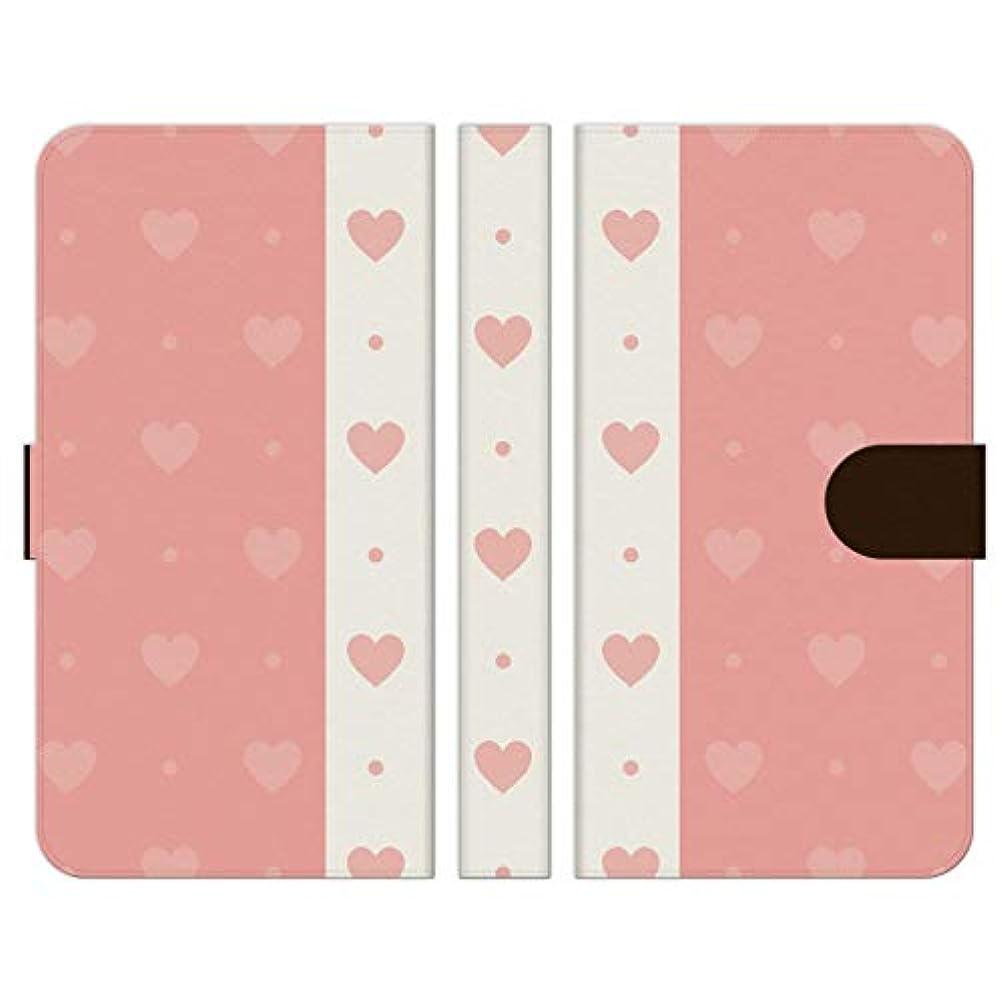 庭園編集する乗ってブレインズ ZenFone 4 Max ZC520KL 手帳型 ケース カバー バレンタイン 02 あまみ藤奈
