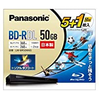 パナソニック 2倍速ブルーレイディスク片面2層50GB(追記)5枚+1枚 LM-BR50W6S