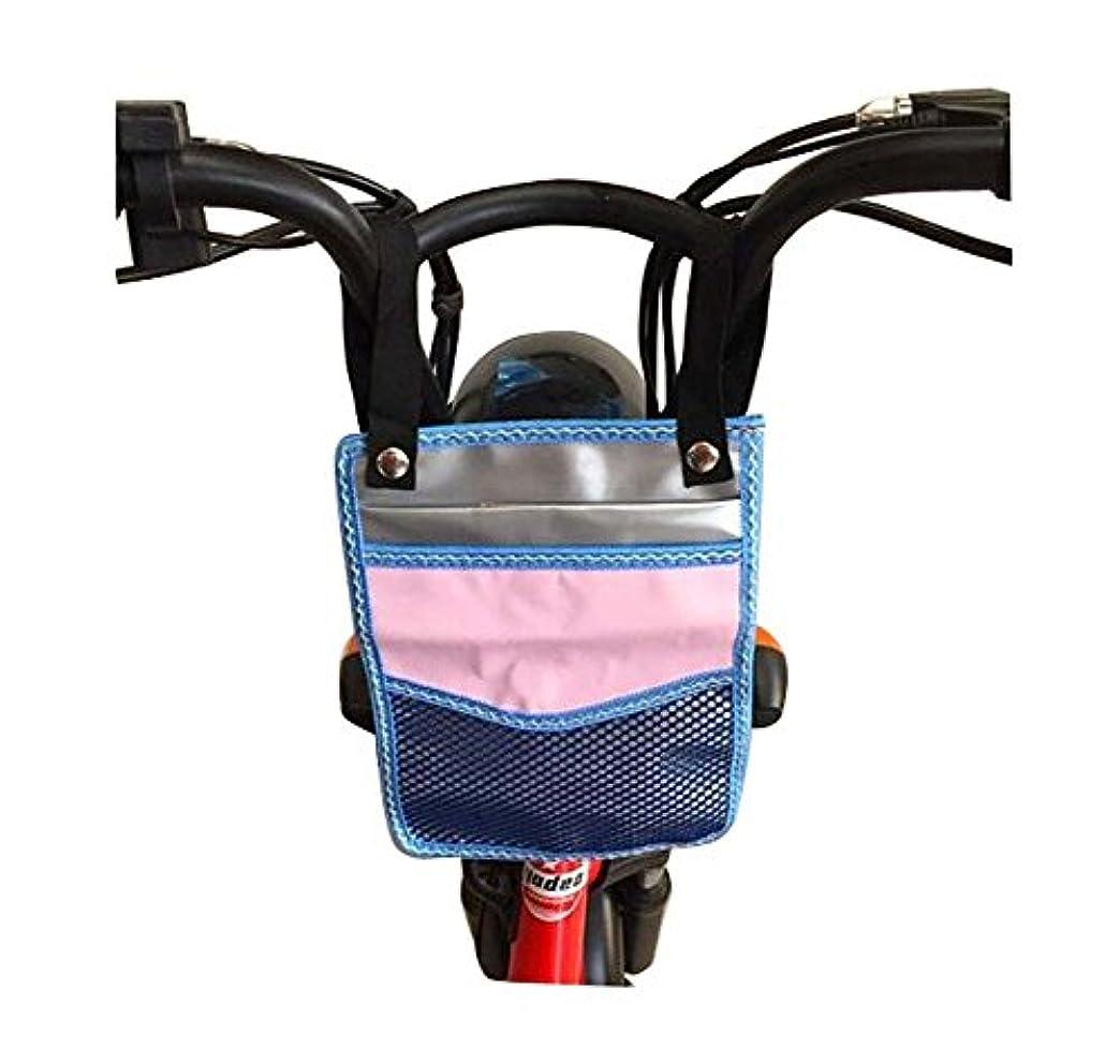 性格個性ご覧ください自転車用パーツ、自転車保管袋、自転車フロントバッグ、フロントバスケット、B12