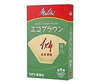メリタジャパン エコフィルターペーパー ブラウン 4~8杯用 100枚