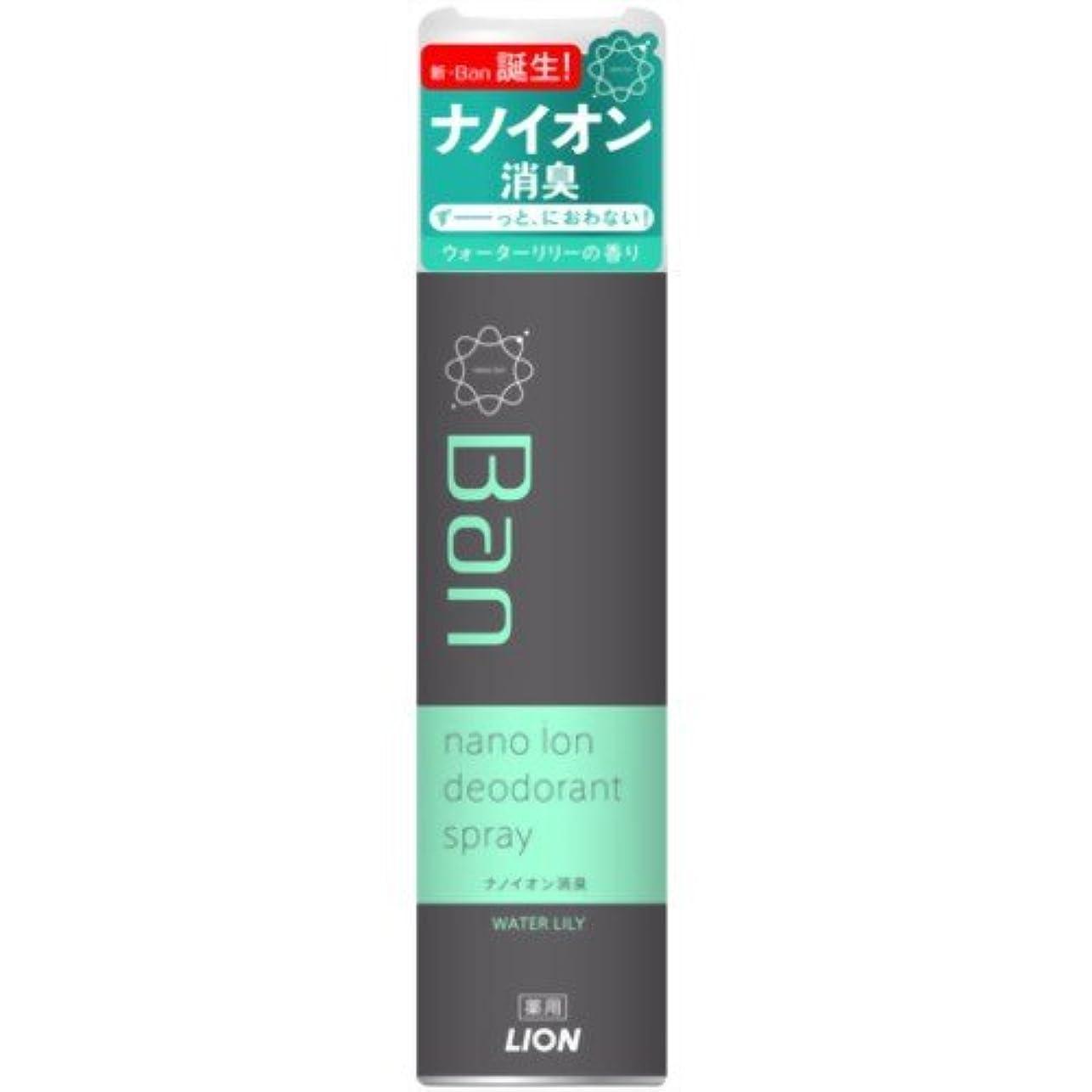 あさり電子レンジライナーBan デオドラントパウダースプレー ウォーターリリーの香り 45g (医薬部外品)