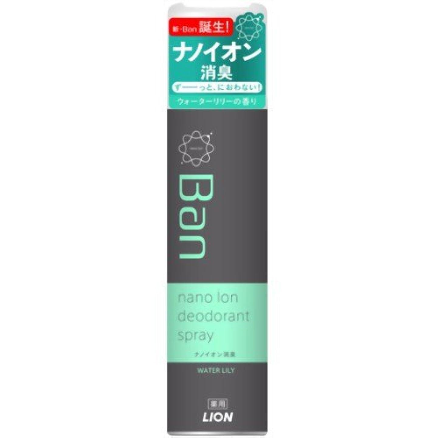 教育学一月移行するBan デオドラントパウダースプレー ウォーターリリーの香り 45g (医薬部外品)