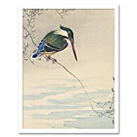 Ohara Koson Kingfisher Bird Japanese Painting Art Print Framed Poster Wall Decor 12x16 inch キング鳥日本語ペインティングポスター壁デコ