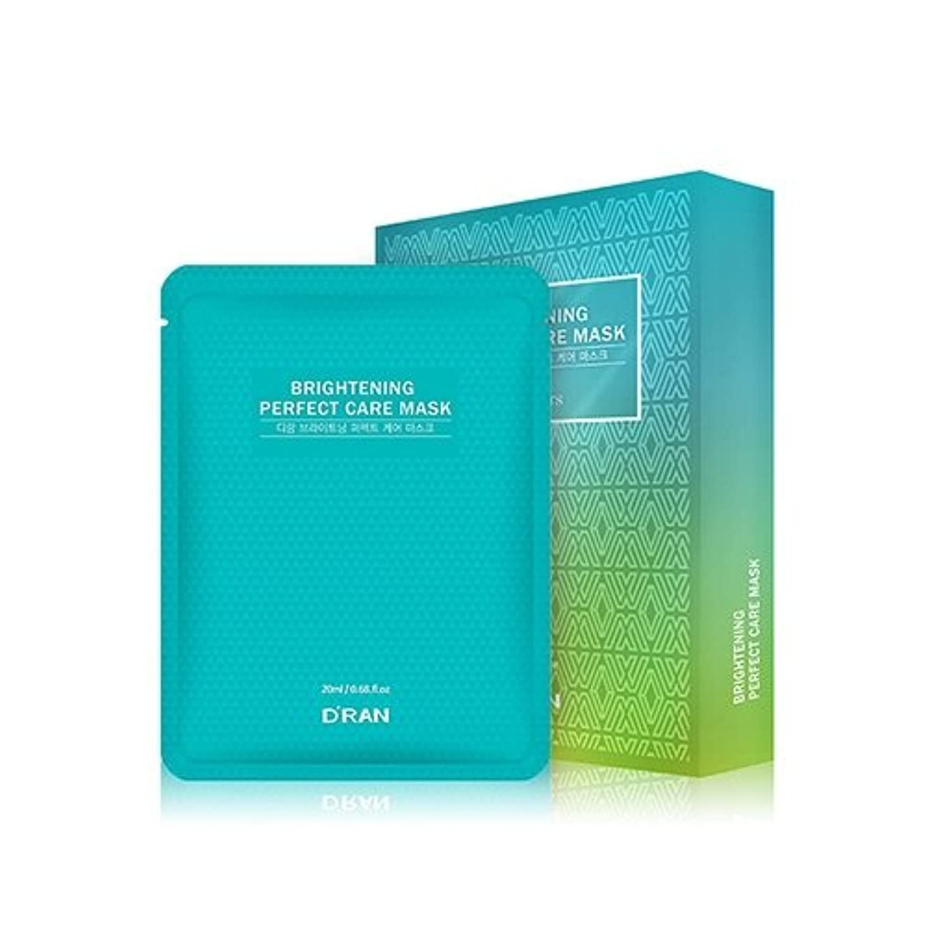赤面不安洗剤New Brightening Perfect Care Mask (1set_10pcs)