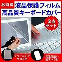 NEC LaVie G タイプL (p) PC-GL25EM7DF 機種で使える