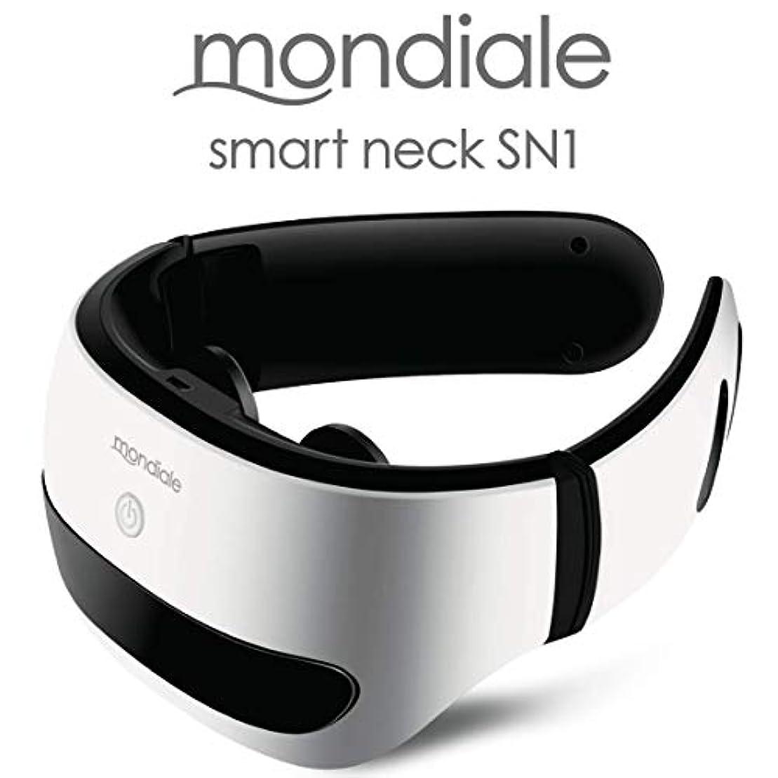 干し草サスペンド高めるモンデール スマートネック SN1 mondiale smart neck SN1