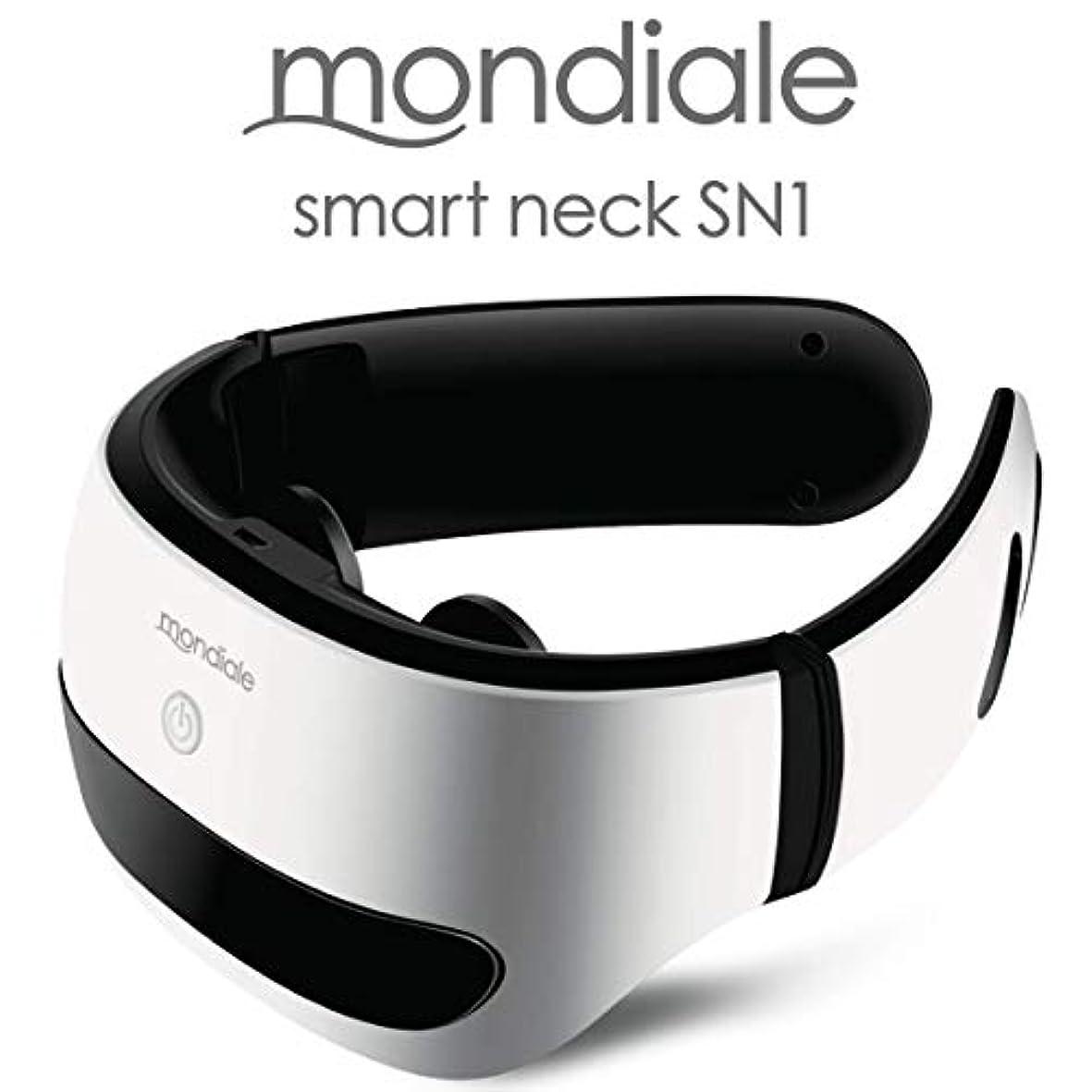 に渡ってスーパー倒産モンデール スマートネック SN1 mondiale smart neck SN1