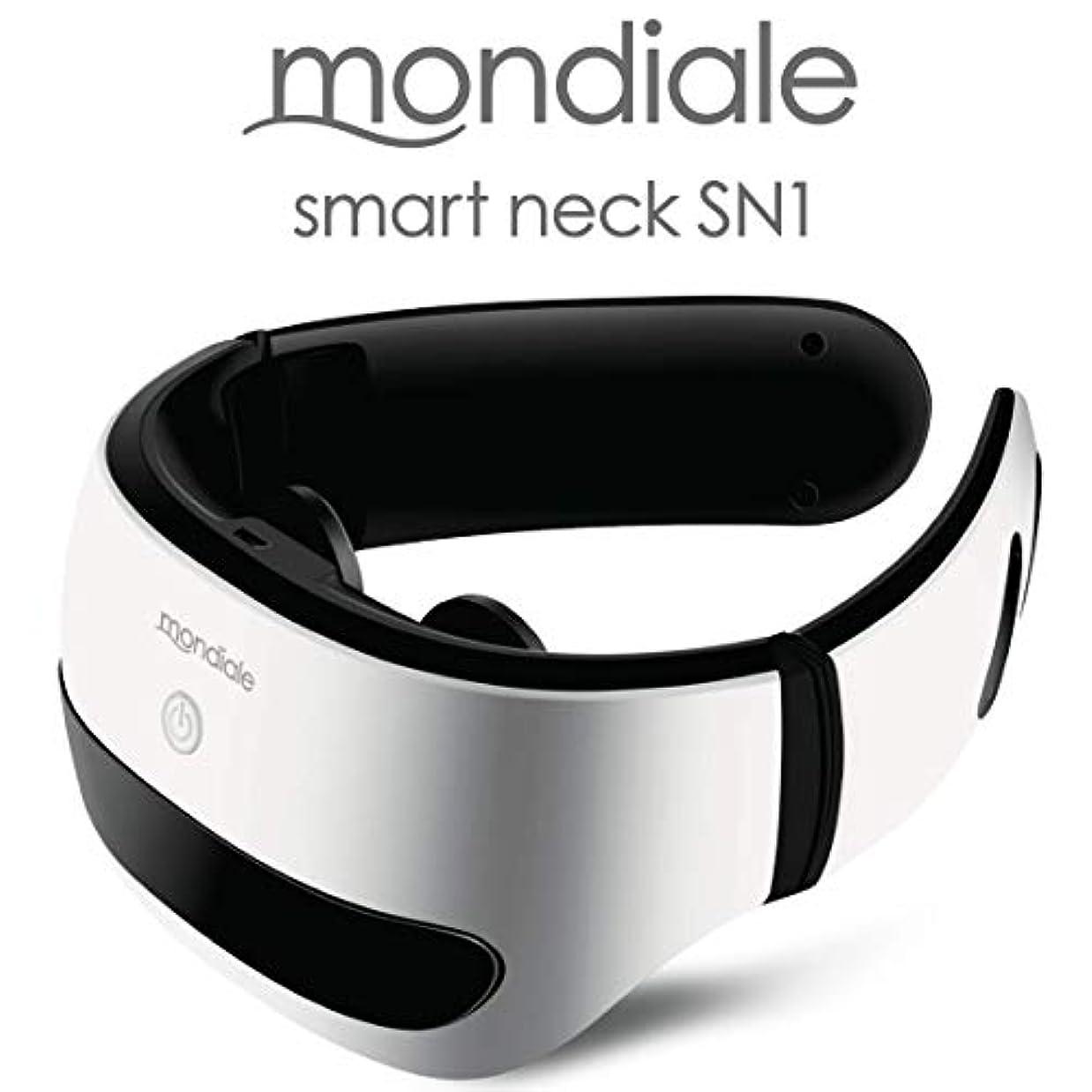 感謝する理解大胆モンデール スマートネック SN1 mondiale smart neck SN1