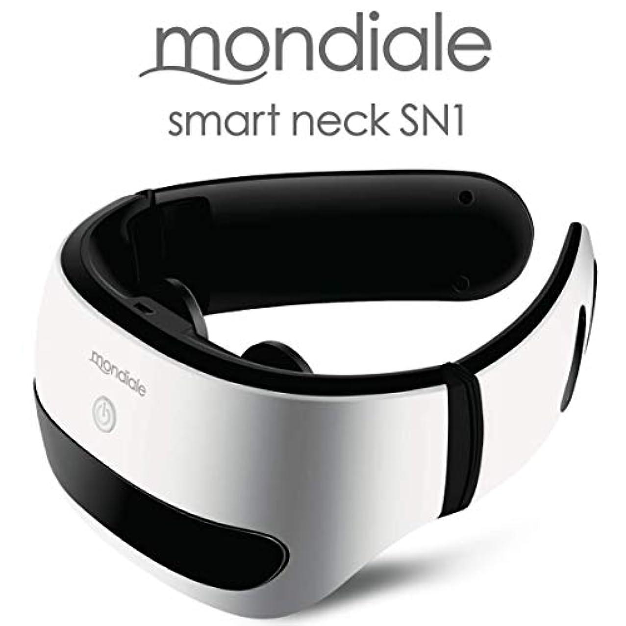 アラブ人前提条件コンバーチブルモンデール スマートネック SN1 mondiale smart neck SN1
