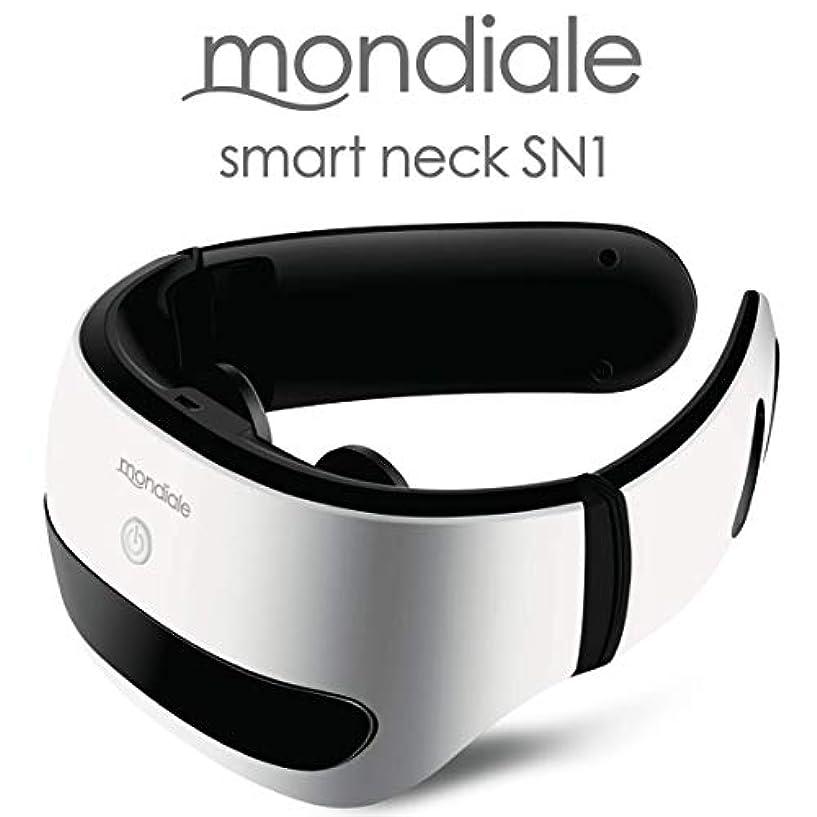 スパイ規範買収モンデール スマートネック SN1 mondiale smart neck SN1