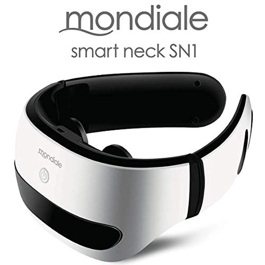 手首ピクニックをする送ったモンデール スマートネック SN1 mondiale smart neck SN1